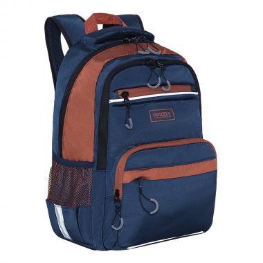 Рюкзак школьный GRIZZLY для мальчика (сине-терракотовый)