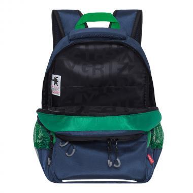 Рюкзак школьный GRIZZLY для мальчика (сине-зеленый)