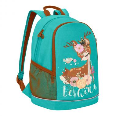 Школьный рюкзак для девочек GRIZZLY (бирюза)