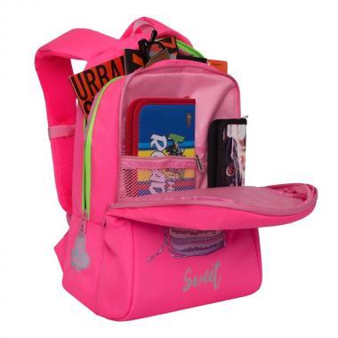 Рюкзак школьный GRIZZLY для девочки (ярко=розовый)