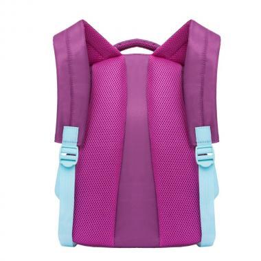 Рюкзак школьный GRIZZLY для девочки (лиловый)
