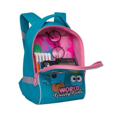 Детский рюкзак Grizzly (бирюзовый)