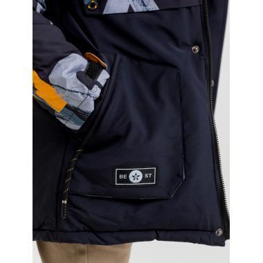 Зимняя куртка для мальчика JAN STEEN (желтый), 8 - 12 лет