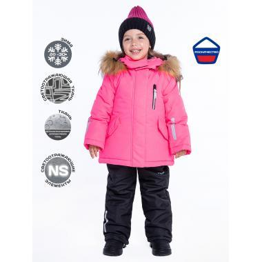 Купить Зимний комплект для девочки NIKASTYLE (розовый неон), 2 года - 7 лет