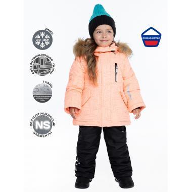 Купить Зимний комплект для девочки NIKASTYLE (персиковый неон), 2 года - 7 лет