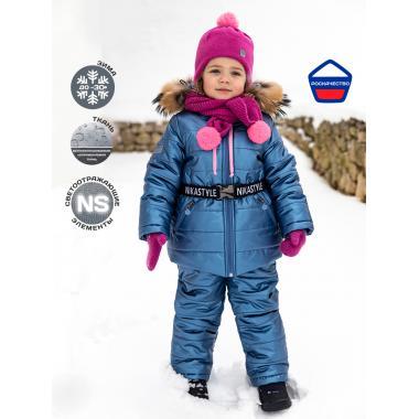 Купить Зимний комплект для девочки NIKASTYLE (голубой), 3 года - 7 лет