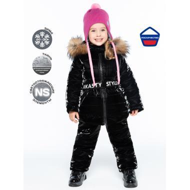 Купить Зимний комплект для девочки NIKASTYLE (черный), 3 года - 7 лет