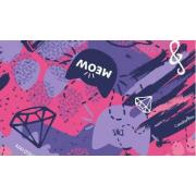 Демисезонный комплект SELEO для девочки DOROTHEE (фиолетовый), 2-7 лет