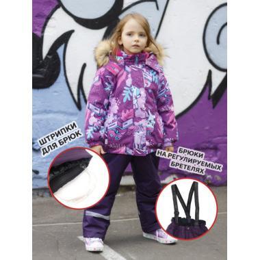 Купить Зимний комплект SELEO для девочки ARIEL (сиреневый/фиолетовый), 2 - 7 лет