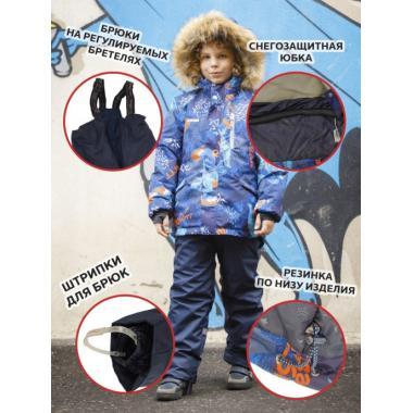 Зимний комплект SELEO для мальчика LESTER (синий/оранжевый), 2 - 8 лет