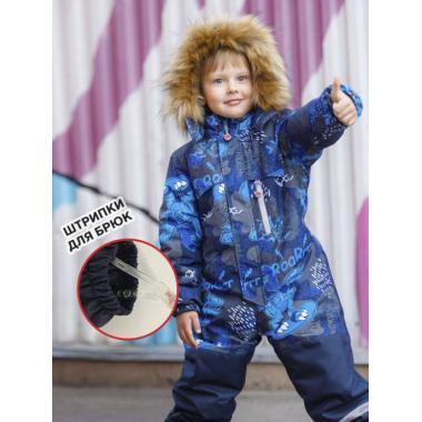 Зимний комбинезон SELEO для мальчика COLIN (синий/серый), 2 - 5 лет