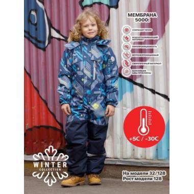 Зимний комбинезон SELEO для мальчика BLAKE (серый/оливковый), 5 - 8 лет
