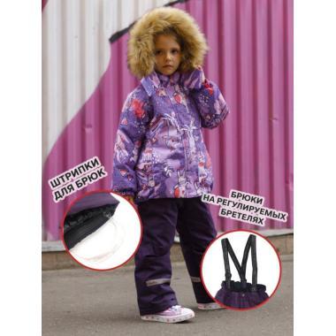Купить Зимний комплект SELEO для девочки ARIEL (лаванда/фиолетовый), 2 - 7 лет