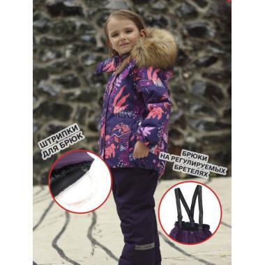 Купить Зимний комплект SELEO для девочки ARIEL (фиолетовый/коралловый), 2 - 7 лет
