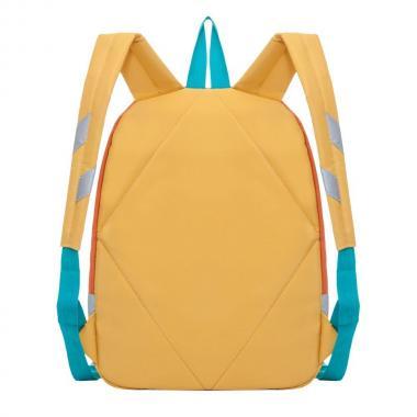 Детский рюкзак для девочек Grizzly (желтый)