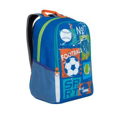 Школьный рюкзак для мальчика GRIZZLY (синий)