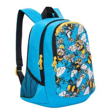 Женский рюкзак Grizzly (голубой)