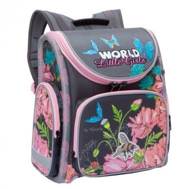 RA-871-7 Рюкзак школьный с мешком (/2 фиолетовый)