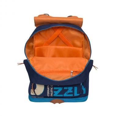 Молодёжный рюкзак GRIZZLY (синий)
