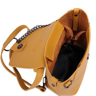 Женский рюкзак из экокожи Ors Oro (желтый цейлонский)